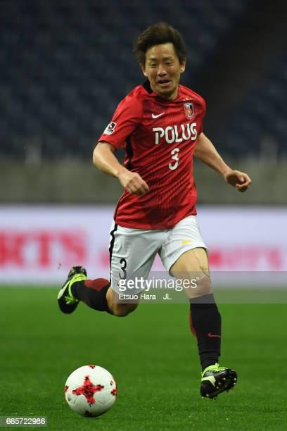 Tomoya Ugajin of Urawa Red Diamonds in action during the J.League J1 match between Urawa Red Diamonds and Vegalta Sendai at Saitama Stadium on April...