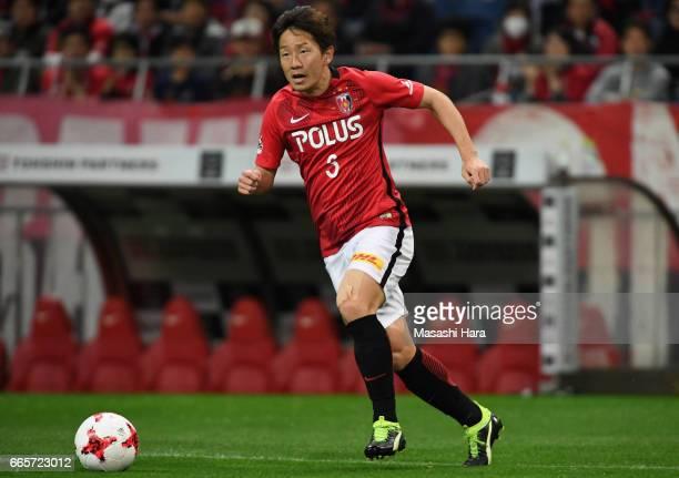 Tomoya Ugajin of Urawa Red Diamonds in action during the JLeague J1 match between Urawa Red Diamonds and Vegalta Sendai at Saitama Stadium on April 7...