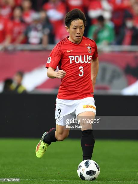 Tomoya Ugajin of Urawa Red Diamonds in action during the JLeague J1 match between Urawa Red Diamonds and Sanfrecce Hiroshima at Saitama Stadium on...