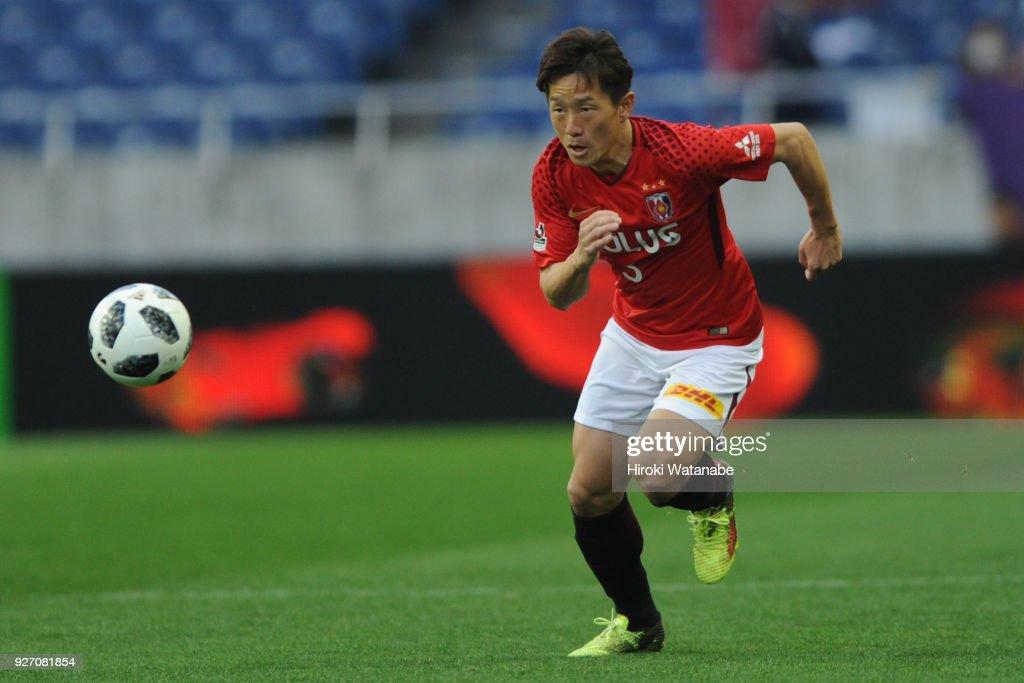 Urawa Red Diamonds v Sanfrecce Hiroshima - J.League J1 : ニュース写真