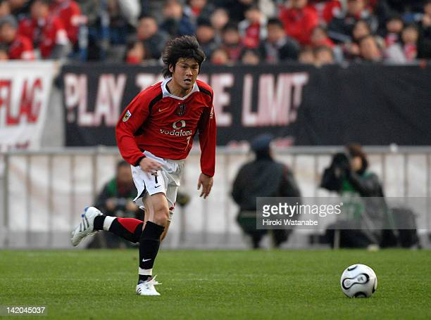 Tomoyuki Sakai of Urawa Red Diamonds in action during the 86th Emperor's Cup quarter final match between Urawa Red Diamonds and Jubilo Iwata at the...