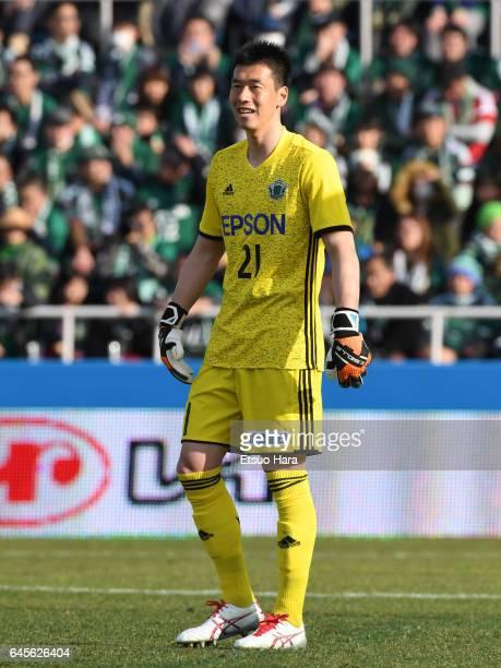Tomoyuki Suzuki of Matsumoto Yamaga in action during the JLeague J2 match between Yokohama FC and Matsumoto Yamaga at Nippatsu Mitsuzawa Stadium on...