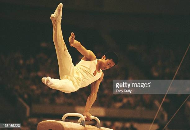 Tong Fei of China performs during the Men's Pommel horse event on 28th October 1978 during the World Artistic Gymnastics Championships in Strasbourg...