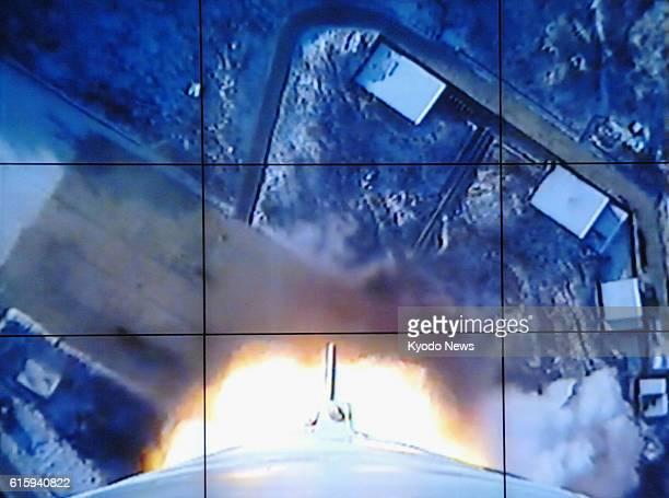 Tongchangri North Korea Photo of an image on the screen of North Korea's satellite control center shows an image from a rocket which was launched...