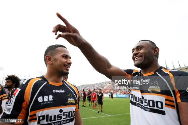 Toni Pulu and Tevita Kuridrani of the Brumbies celebrate after the Super Rugby match between Sunwolves and Brumbies at the Prince Chichibu Memorial...