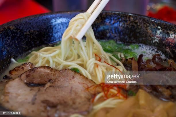 tonkotsu ramen - mamaroneck stock pictures, royalty-free photos & images