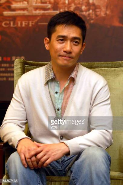 Tony Leung attends a Red Cliff press conference on July 2 2008 in Beijing China