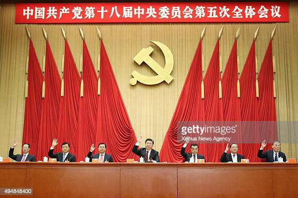 Top Communist Party of China and state leaders Xi Jinping center Li Keqiang third right Zhang Dejiang third left Yu Zhengsheng second right Liu...