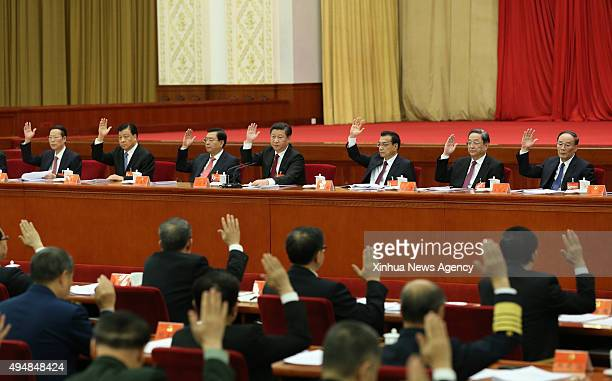 Top Communist Party of China and state leaders Xi Jinping rear center Li Keqiang third right rear Zhang Dejiang third left rear Yu Zhengsheng second...