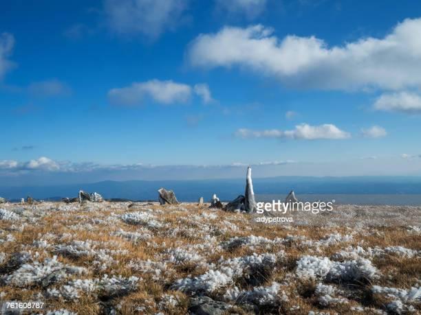 Top of a mountain, Belmeken, Kostenets, Sofia, Bulgaria