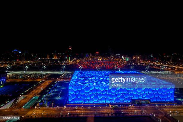 Top view of Beijing Olympic park by night