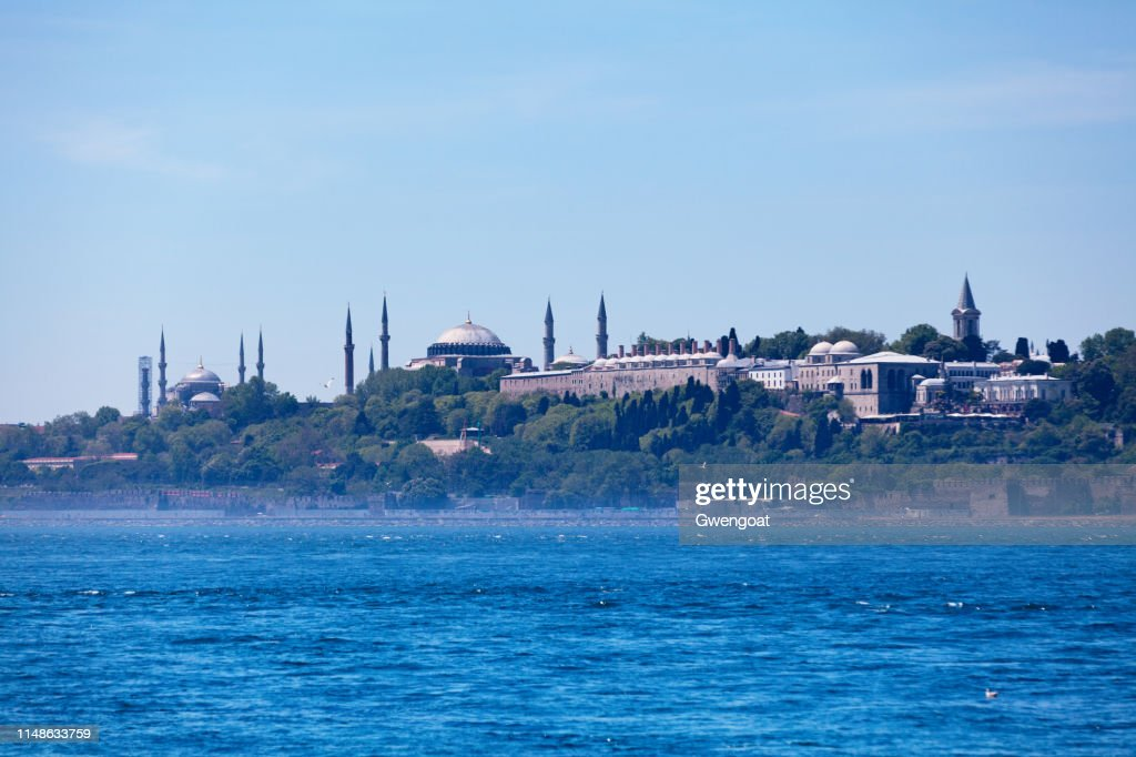 Topkapi Palace in Istanbul : Stock Photo