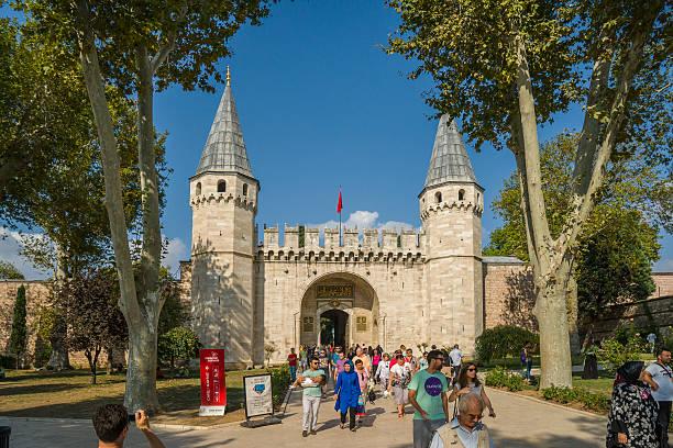 Topkapi Palace, Orta Kapi, the Central Gate