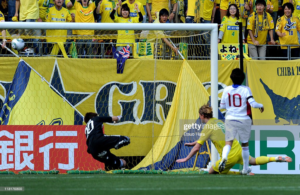 JEF United Ichihara Chiba v FC Tokyo - J.League 2 : ニュース写真