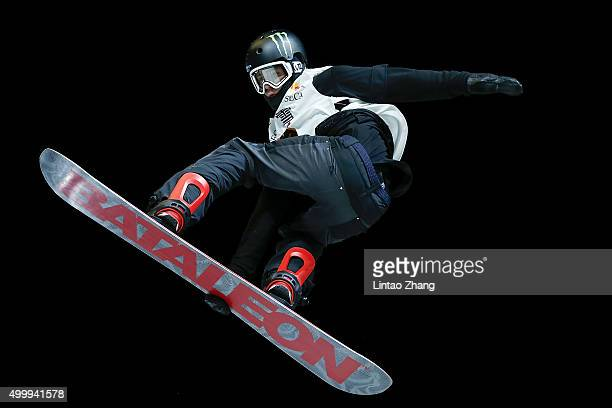 Tor Lundstrom of Sweden competes during the Air Style Beijing 2015 Snowboard World Cup at Beijing National Stadium on December 4 2015 in Beijing China