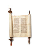A torah open on a white background
