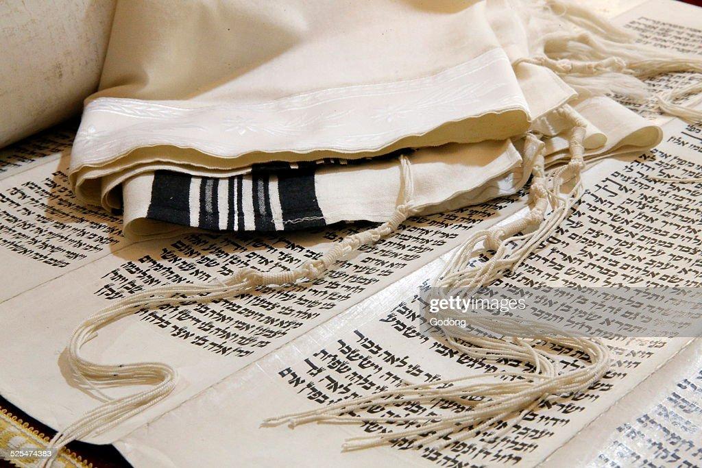 Torah scroll : News Photo