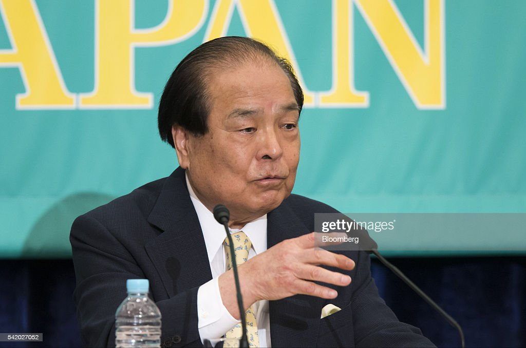 Toranosuke Katayama, co-leader of the Initiatives from Osaka, speaks during a debate with other party leaders ahead of the upper house election at the Japan National Press Club in Tokyo, Japan, on Tuesday, June 21, 2016. It is for Bank of Japan to decide what monetary policy methods to use, said Shinzo Abe, Japan's prime minister, during the debate. Photographer: Tomohiro Ohsumi/Bloomberg via Getty Images