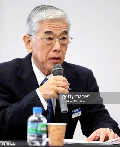 Toray Industries Inc President Akihiro Nikkaku speaks during a press conference on November 28 2017 in Tokyo Japan Toray Industries Inc waited for...