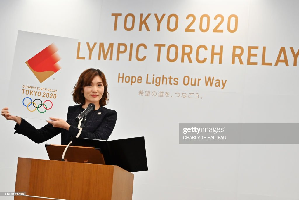 OLY-2020-JPN-TORCH : News Photo
