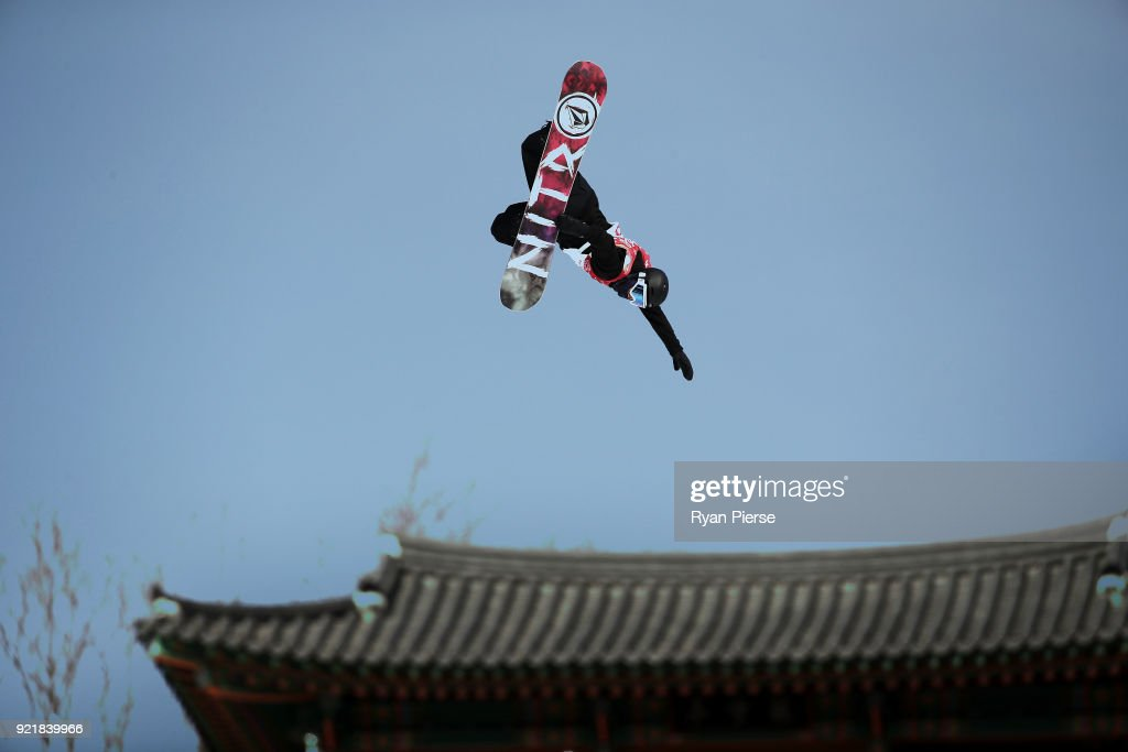 Torgeir Bergrem of Norway competes during the Men's Big Air Qualification on day 12 of the PyeongChang 2018 Winter Olympic Games at Alpensia Ski Jumping Centre on February 21, 2018 in Pyeongchang-gun, South Korea.