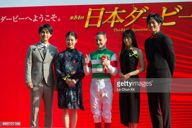 Tori Matsuzaka Mitsuki Takahata Jockey Christophe Lemaire Tao Tsuchiya and Yuya Yagira at the Tokyo Yushun Japanese Derby presentation ceremony at...