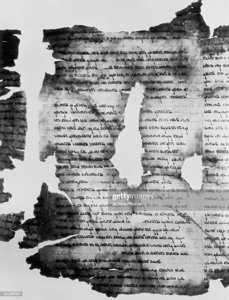 Dead Sea Scroll : News Photo