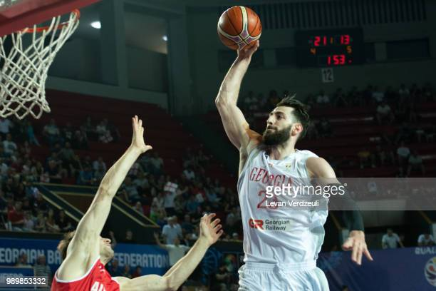 Tornike Shengelia of Georgia dunks the ball during the FIBA Basketball World Cup Qualifier match between Georgia and Austria at Tbilisi Sports Palace...