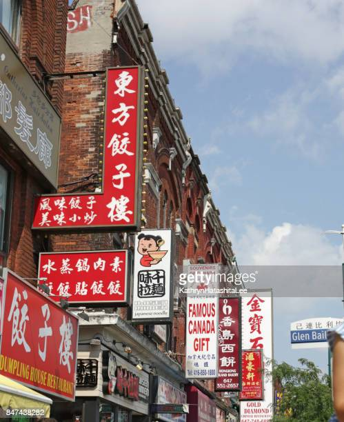 toronto's chinatown on spadina avenue in summer - chinatown stock pictures, royalty-free photos & images