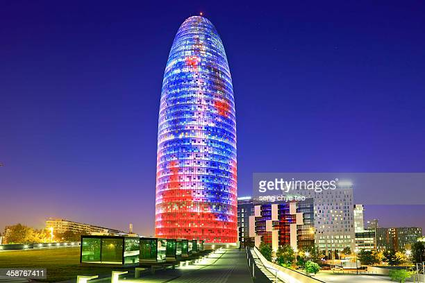CONTENT] Torre Agbar LIGHT UP brought to you byTorre Agbar Water Company in Barcelona