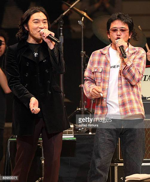 Tortoise Matsumoto of Ulfuls and Tamio Okuda perform during the John Lennon Super Live at Nippon Budokan on December 8, 2008 in Tokyo, Japan. Marking...