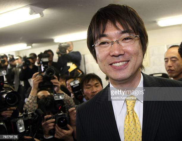 Toru Hashimoto a lawyer and TV celebrity celebrates being elected as a new governor of Osaka prefecture at his election campaign office on January 27...