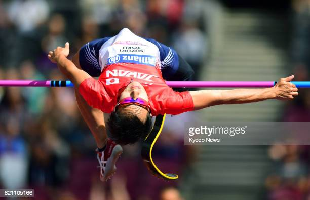 Toru Suzuki of Japan clears the bar at 201 meters in the men's high jump T44 category at the World Para Athletics Championships in London on July 22...