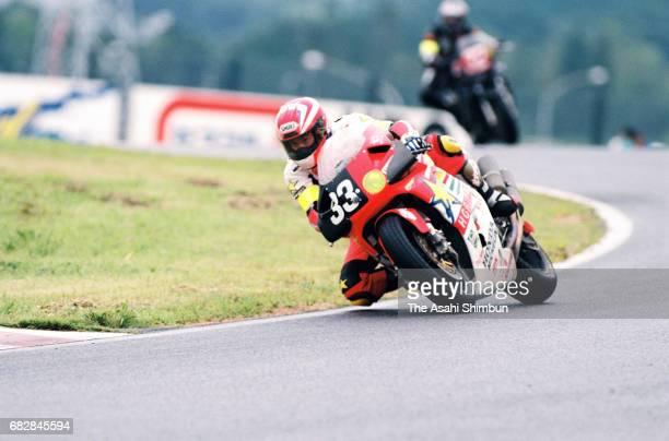 Toru Ukawa of Japan and Honda with Hart competes in the Suzuka 8Hours Endurance Race at Suzuka Circuit on July 27, 1997 in Suzuka, Mie, Japan.