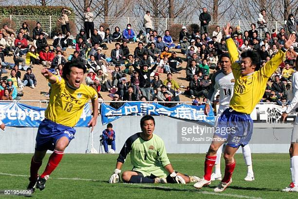 Toru Yamazaki of Tochigi SC celebrates scoring his team's second goal during the JFL match between Tochigi SC and FC Ryukyu at Tochigi Green Stadium...