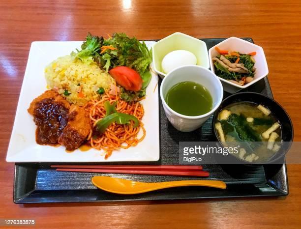 """toruko raisu"" teishoku - aburaage stock pictures, royalty-free photos & images"