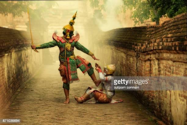 RAMA Tos Sa Kan And  Hanuman Giant and Monkey