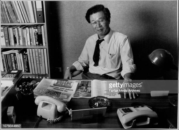 Toshihiko Wada Australian Correspondant for the Japanese Newspaper Asahi Shimbun for story on Japaness in Australia August 19 1988