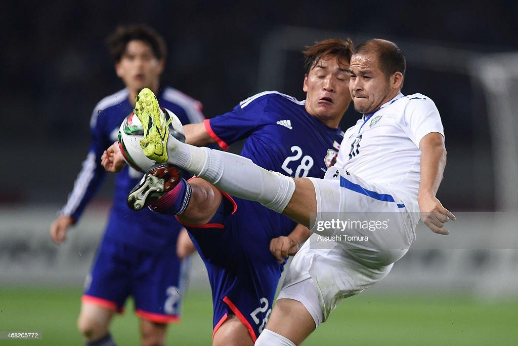 Japan v Uzbekistan - International Friendly