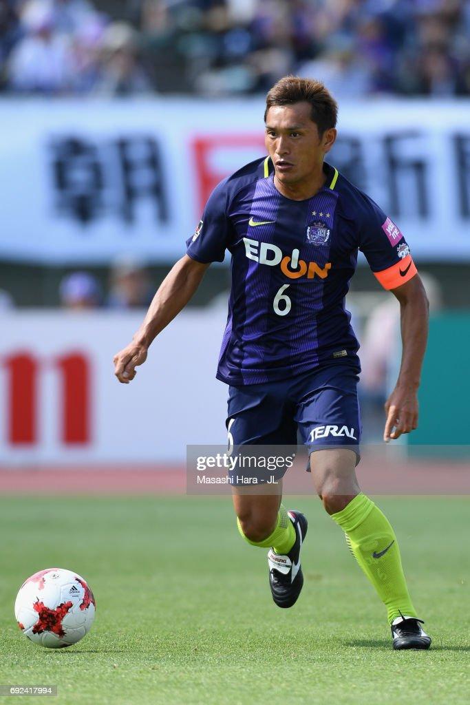 Sanfrecce Hiroshima v Kashima Antlers - J.League J1