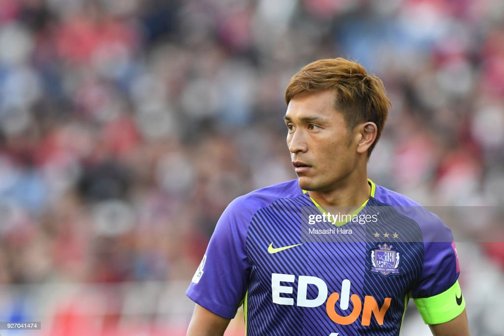 Urawa Red Diamonds v Sanfrecce Hiroshima - J.League J1