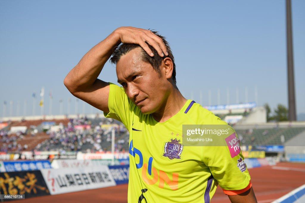 Ventforet Kofu v Sanfrecce Hiroshima - J.League J1