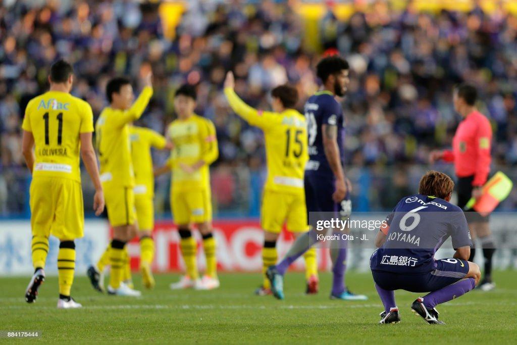 Kashiwa Reysol v Sanfrecce Hiroshima - J.League J1