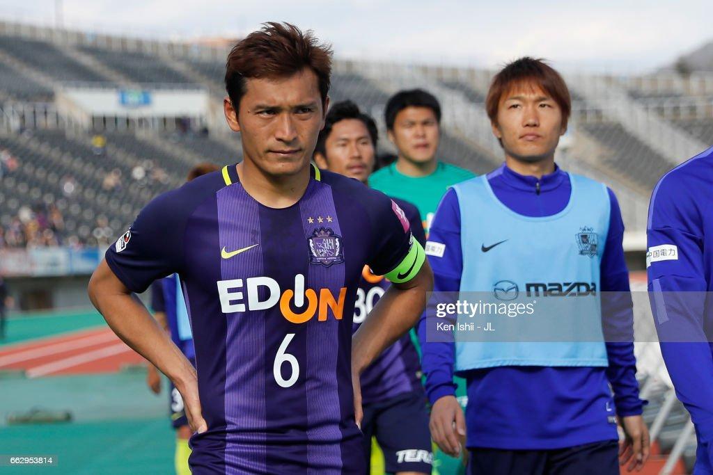 Sanfrecce Hiroshima v Kashiwa Reysol - J.League J1 : ニュース写真