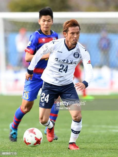 Toshihiro Matsushita of Kagoshima United in action during the J.League J3 match between FC Tokyo U-23 and Kagoshima United at Yumenoshima Stadium on...