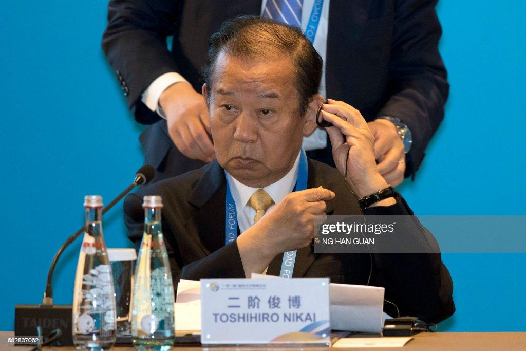 CORRECTION-CHINA-DIPLOMACY-TRADE : News Photo
