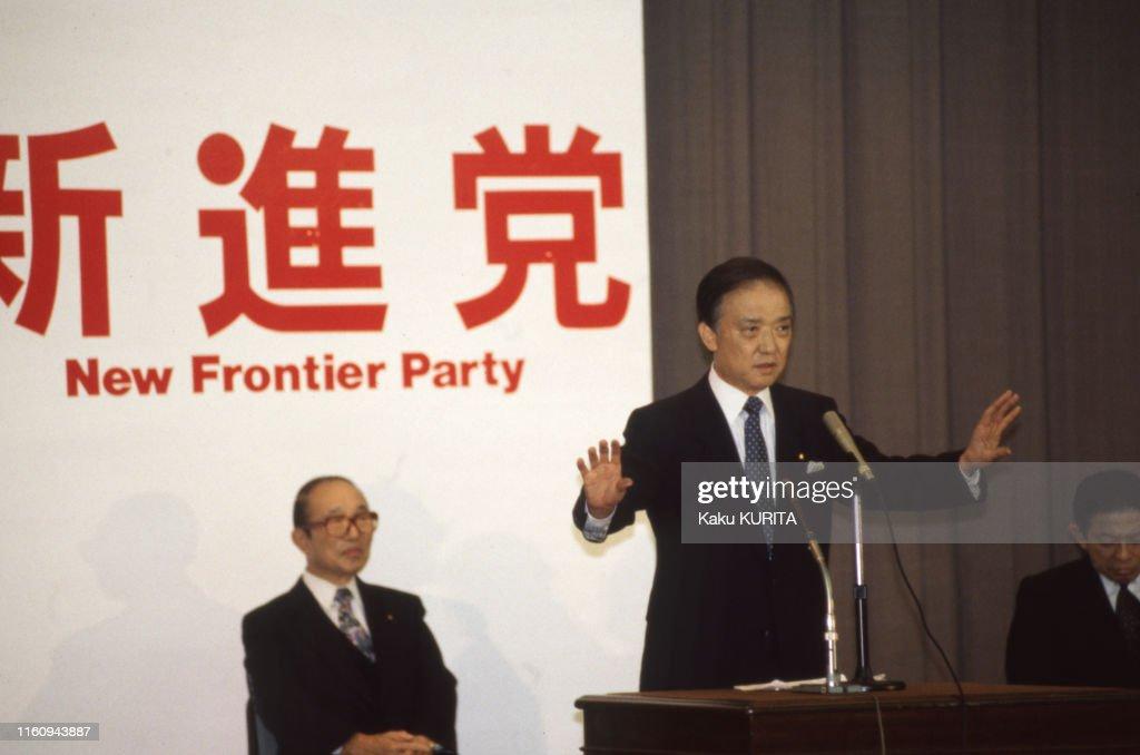 Toshiki Kaifu en meeting en 1994 : ニュース写真