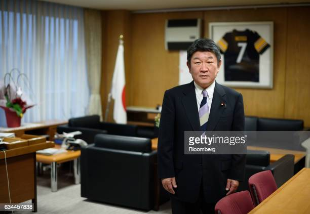 Toshimitsu Motegi, chairman of the Policy Research Council of the Liberal Democratic Party of Japan , poses for a photograph in Tokyo, Japan, on...