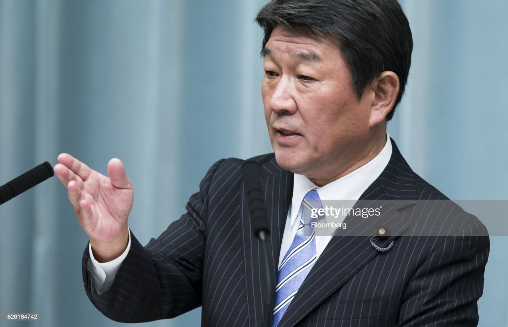 Toshimitsu Motegi, newly-appointed economic revitalization minister of Japan, speaks during a news conference at the Prime Minister's official residence in Tokyo, Japan, on Thursday, Aug. 3, 2017. Japanese Prime Minister Shinzo Abe reshuffled his ministers and party officials after a slump in popularity and a humiliating local election defeat. Photographer: Tomohiro Ohsumi/Bloomberg via Getty Images