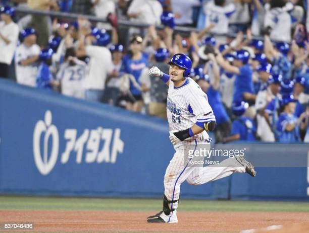 Toshiro Miyazaki of the DeNA BayStars hits a home run to give his team a 65 victory over the Hiroshima Carp at Yokohama Stadium near Tokyo on Aug 22...